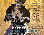 Фонд ГРАНИ и галерея АСТИ приглашают на открытие выставки живописи Александра Чаловского