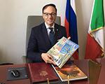 Встреча директора Фонда ГРАНИ Войскунской Н.И. с Почетным консулом РФ в Неаполе г-ном Винченцо Скьяво