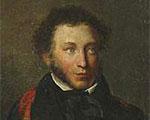 С Днем рождения, Александр Сергеевич Пушкин!
