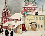 С днём города - МОСКВА! Москве 872 года