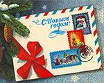 Поздравительная открытка от музея-заповедника ЦАРИЦЫНО