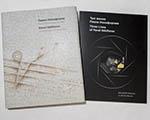Альбомы о творчестве художника Павле Никифорове по льготной цене на выставке в Доме Гоголя в Москве