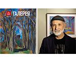 «Что бы ни создавал Фальк, в основе его творчества находится человек»   Художник Борис Карафелов