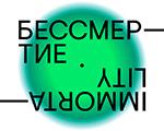 7 – 10 августа 2019 | Дни Уральской биеннале в Москве и Петербурге